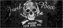 bnr_naganojunkbox