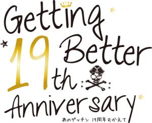 19th_logo