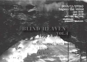 tone-blindheaven-vol.4